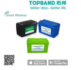 Chine Batterie de phosphate de lithium de Topband 12V 100Ah avec la communication de Bluetooth de brevet fournisseur